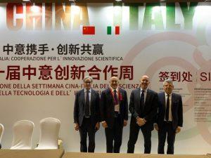 Aperta a Pechino la China-Italy Innovation Week